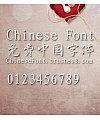 Classic Xing shu jian Font