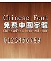 Classic Yuan die hei Font
