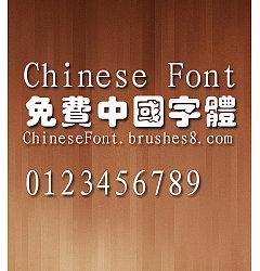 Permalink to Classic Yuan die hei Font