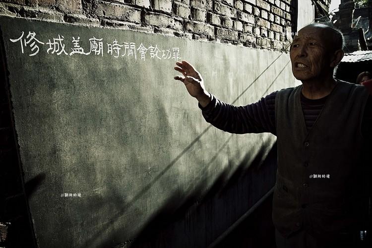 China Old Town photos