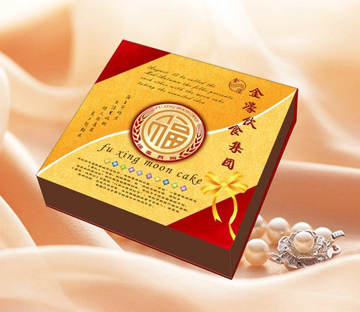 China Moon cake box design Free Chinese Font Download