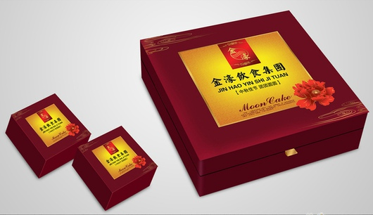 China Moon cake box design