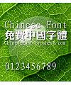 Classic Cu fang hei Font