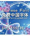 Classic Cu hei Font