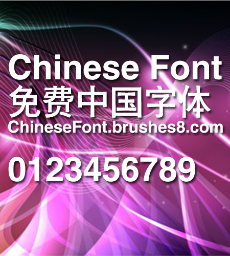 Creative Cu hei Font Creative Cu hei Font Simplified Chinese Font