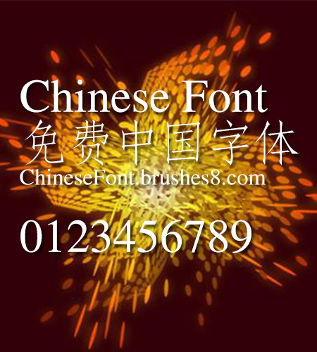 Creative Fang song Font