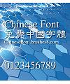 Creative Li shu Font