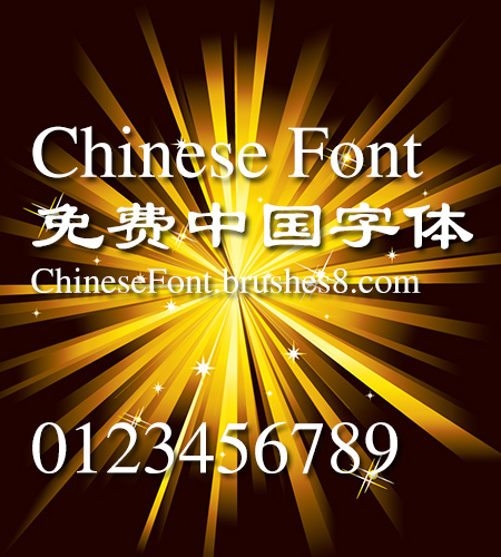 Creative Li shut Font Creative Li shu Font Simplified Chinese Simplified Chinese Font