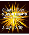 Creative Li shu Font-Simplified Chinese