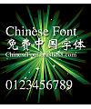 Creative Wei bei Font