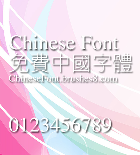 Creative Xian ti Font Creative Xian ti Font Traditional Chinese Font