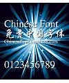 Creative Xing kai Font