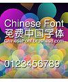 Creative Zhong yuan Font