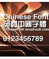 Creative Zong yi Font