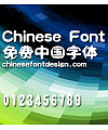 Han yi Haha Font