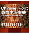 Han yi Hei qi ti Font