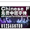 Han yi Hu po Font