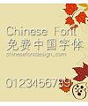 Han yi Jia shu Font