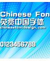 Han yi Ling bo Font