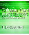 Han yi Match Font