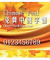 Han yi Mei hei Font