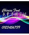 Zhong qi liu Cao ti chinese font
