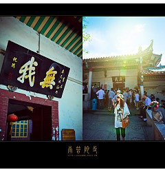 Permalink to China's buddhist temple-South Putuo Temple