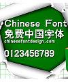 Han yi Bamboo Font-Simplified Chinese