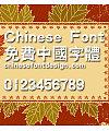 Han yi Bamboo Font-Traditional Chinese