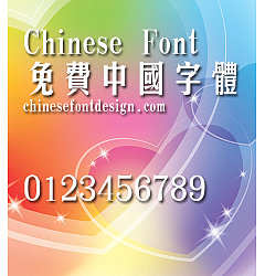 Permalink to Han yi Chang mei hei Font-Traditional Chinese