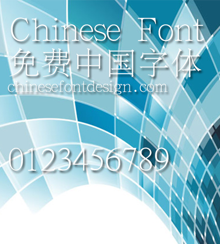 Han yi Dictionary Font-Simplified Chinese