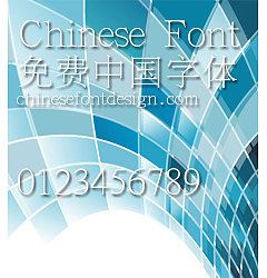 Permalink to Han yi Dictionary Font-Simplified Chinese