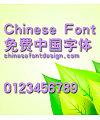Han yi Jing shi ti Font-Simplified Chinese
