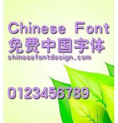 Permalink to Han yi Jing shi ti Font-Simplified Chinese