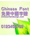 Han yi Jing shi ti Font-Traditional Chinese