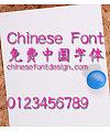 Han yi Nan gong ti Font-Simplified Chinese