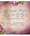 Han yi Qing yun ti Font-Simplified Chinese
