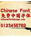 Han yi Shu hun Font-Simplified Chinese