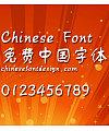 Han yi Shu tong ti Font-Simplified Chinese