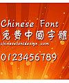 Han yi Shu tong ti Font-Traditional Chinese