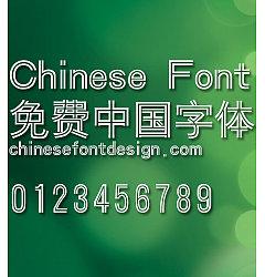 Permalink to Han yi Shuang xian Font-Simplified Chinese