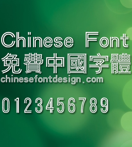 Han yi Shuang xian Font Traditional Chinese Han yi Shuang xian Font Traditional Chinese  Traditional Chinese Font