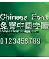 Han yi Shuang xian Font-Traditional Chinese
