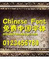 Han yi Tai Chi Font-Simplified Chinese
