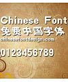 Han yi Water waves Font-Simplified Chinese