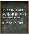 Han yi Wei bei Font-Simplified Chinese