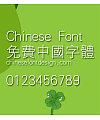 Han yi Xi deng xian Font-Traditional Chinese