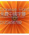 Han yi Xi yuan Font-Traditional Chinese