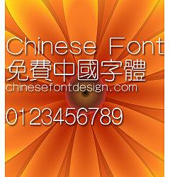 Permalink to Han yi Xi yuan Font-Traditional Chinese