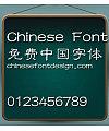 Han yi Xiao li shu Font-Simplified Chinese